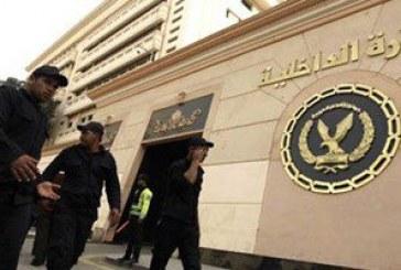 تفاصيل القبض على إيطالى قتل مصريًا فى مرسى علم