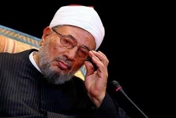 """وقف دعوى إسقاط الجنسية عن """"القرضاوي"""" و""""وائل قنديل"""""""