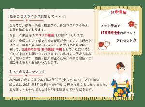 2101info