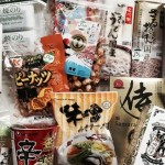 Proliferation of Halal Certification Bodies Posing Challenges For Japanese Halal Industry