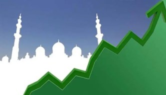 $11 Trillion Muslim Wealth Mountain Calls To Asian Fund Managers