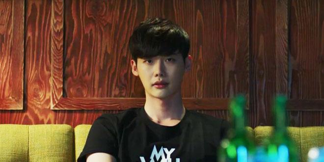 lee-jong-suk-w-will