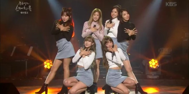apink-i-dont-know