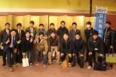 JC青年の船 「とうかい号 静岡ブロックオリエンテーション」