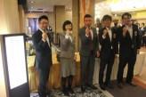静岡ブロック協議会 第5回会員会議所会議