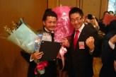 第30回国際アカデミーin熊本