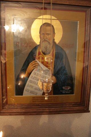 Икона св. прав. Иоанна Кронштадтского в Суре