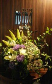 創立記念花