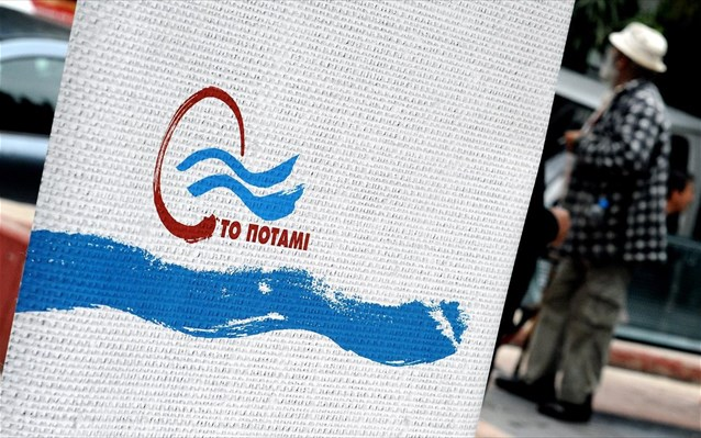to-potami-logotupo