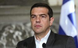 al-tsipras