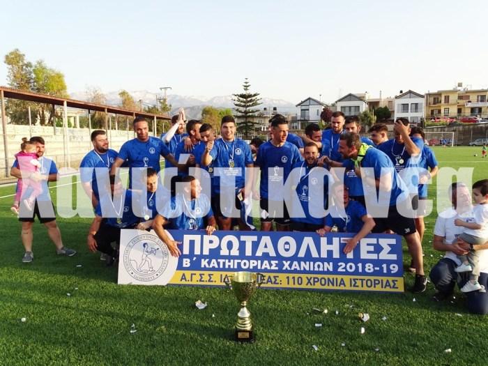 Η πρωταθλήτρια Β' κατηγορίας ομάδα του Ιδομενέα.