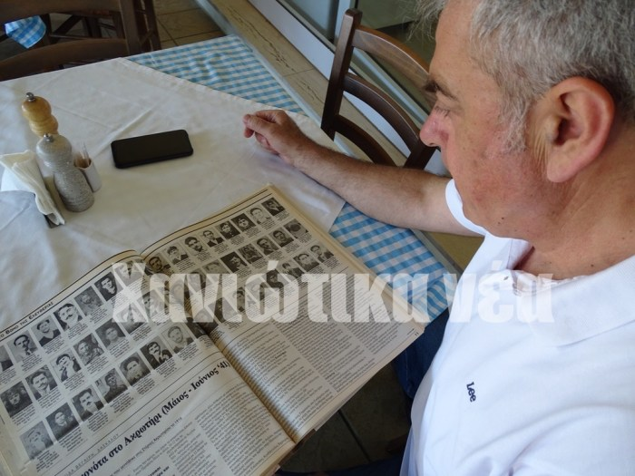 Ο Ανδρέας Ορνεράκης βλέπει τις φωτογραφίες θυμάτων των ναζιστικών στρατόπεδων εξόντωσης ανάμεσά τους και ο θείος του.