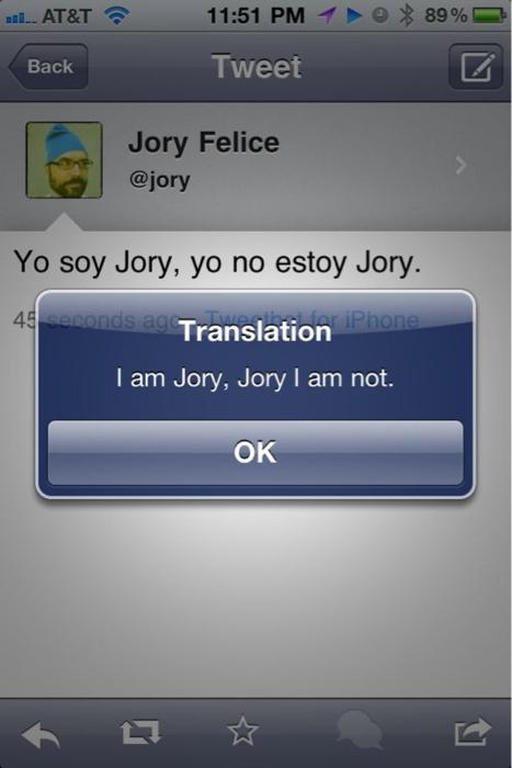 I am Jory, Jory I am not.