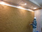 大分駅 支社長室の土漆喰壁0