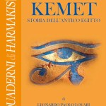 KEMET 500