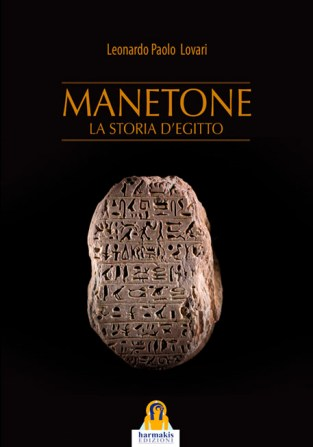 MANETONE Copertina Bassa