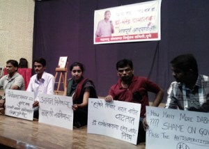 Meeting-In-Memory-Of-Dr-Dabholkar