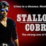 Has Tela Clássicos   Stallone Cobra