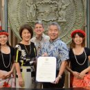 International Education Week honored by Governor Ige