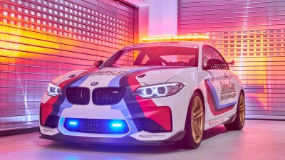 2016 BMW M2 Motogp Safety Car 2 Wallpaper | HD Car Wallpapers | ID #6160
