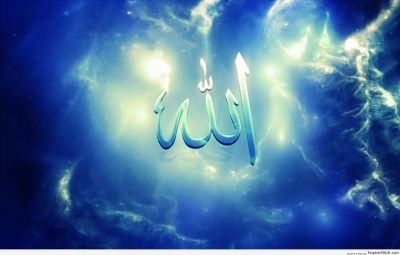 Allah Wallpapers, Pictures, Images
