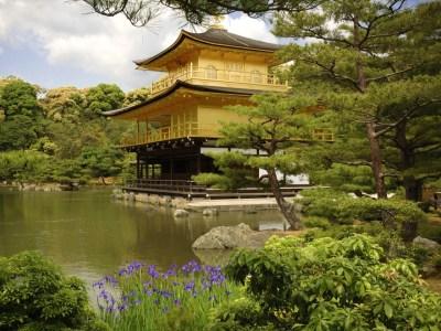 Kinkaku Ji Temple Kyoto Japan Wallpapers | HD Wallpapers | ID #6031