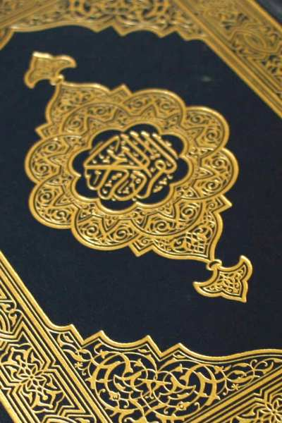 iPhone Islamic Wallpaper | HD Wallpapers Pulse