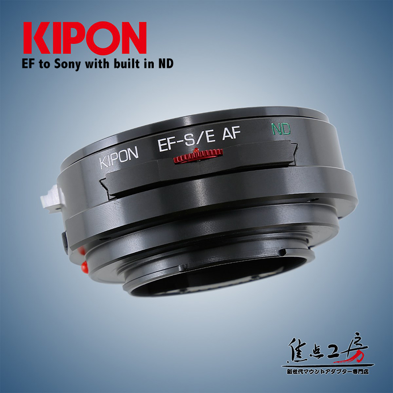 kipon_ef-se_af_nd_1