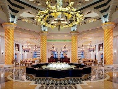 Zabeel Saray - lobby
