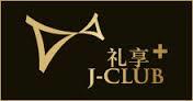 Jin Jiang JClub Avios