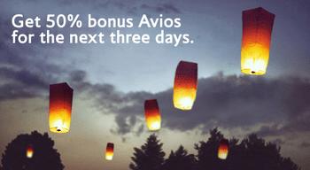 Bonus Avios 2