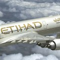 25% bonus on point transfers into Etihad Guest – but with a catch this year