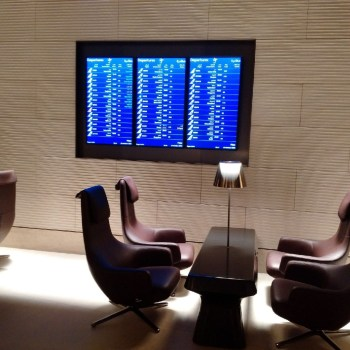 Qatar Airways First Class lounge Doha 6