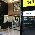 Review of ANA's business class service from London – Tokyo Haneda