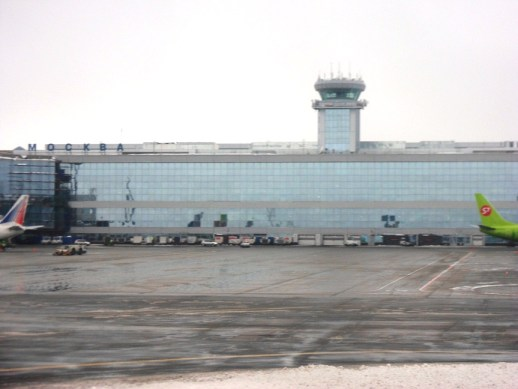 DME Moscow Airport