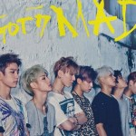 """20150929_GOT7_ Goes_ Bad_ In_ New_ MV_ For_ """"If You Do"""""""