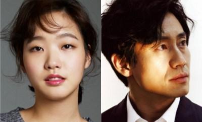 Shin Ha Kyun, Kim Go Eun