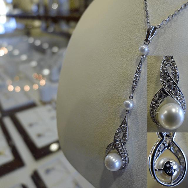 Mikimoto 18k White Gold Diamond and Pearl Pendant