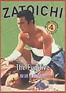 Zatoichi: The Fugitive