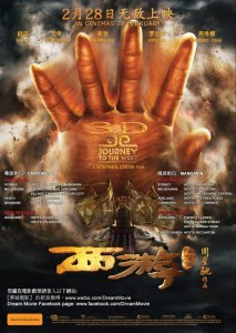 Journey to the West 3D
