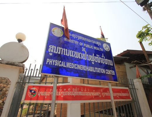 COPE Center - Vientiane, Laos