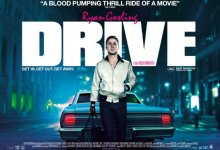 Drive 2 220x150 New International Trailer For Drive