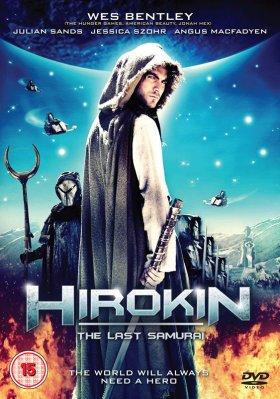 Hirokin The Last Samurai DVD Boxset Win Hirokin: The Last Samurai on DVD and Blu ray