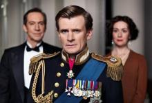 The Kings Speech Theatre 220x150 Theatre Review: The Kings Speech