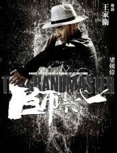 New Character Posters but Delayed Release Date for Wong Kar wai's The Grandmasters