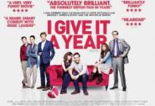 I Give It A Year Quad Poster 220x150 New Red Band Trailer for I Give It A Year with Rafe Spall, Rose Byrne, Anna Faris & Simon Baker