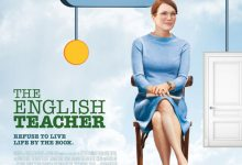 The English Teacher Poster 220x150 First Trailer for The English Teacher with Julianne Moore