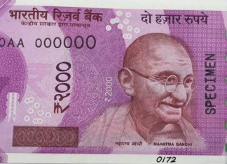 Don't jokes Gandhi Rs-2000-new-note