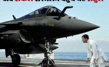 Rahul Rafale , राफेल जोक्स, राफेल राहुल जोक्स, rahul rafel jokes,rahul satire, rafale india rafale deal, rafale jet, Rafale-Jet-and-Rahul-Gandhi
