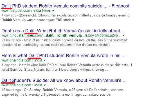 Media_spin_rohith